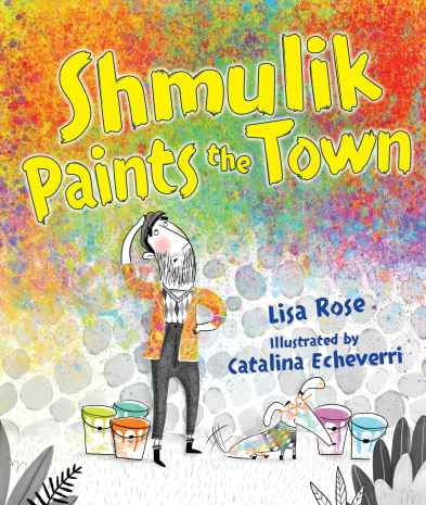 shmulik-paints-the-town-cover