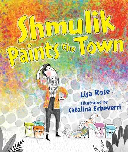 shmulik-paints-the-town-cover